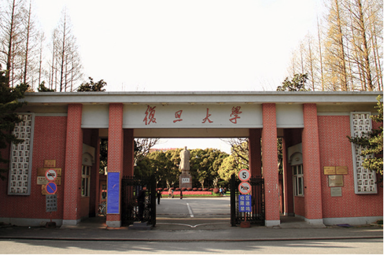 How remote control by smart meter--Case Study of Fudan Univercity Fenglin Campus Energy Management