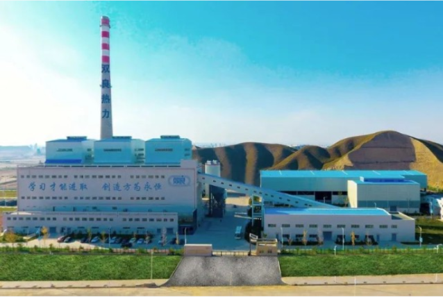 Application of Sfere-PMS Power Monitoring System in Shuangliang Thermal Power in Lanzhou New District